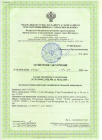 Сертификат - 13